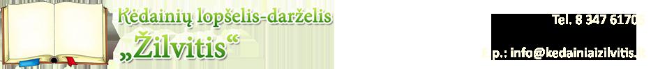 Kėdainių lopšelis-darželis Žilvitis
